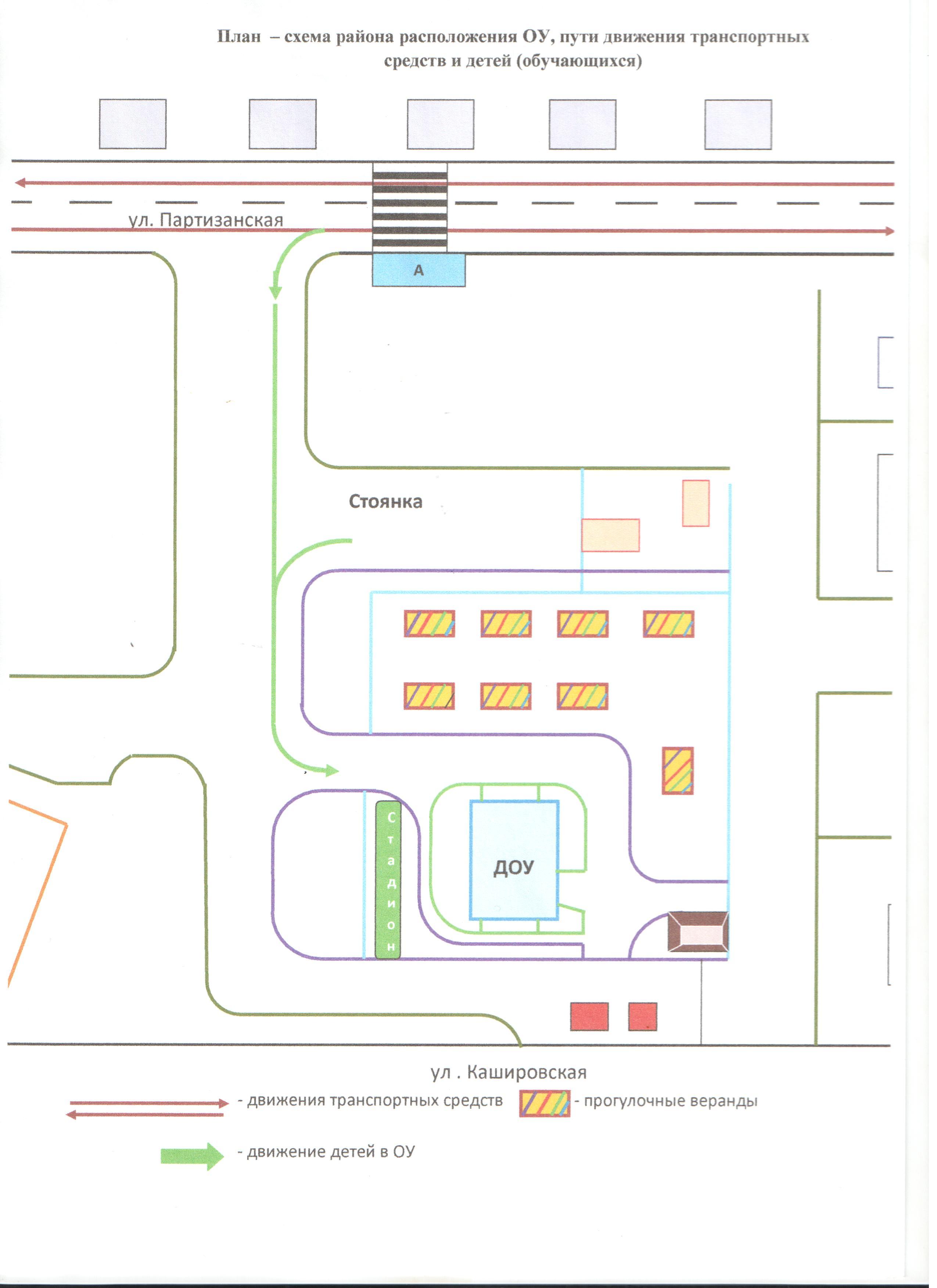 План схема района расположения оу